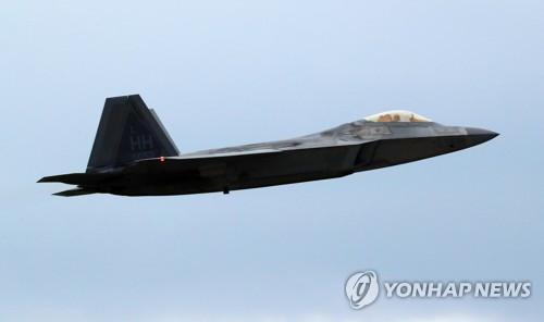 米空軍の最新鋭ステルス戦闘機「F22」=(聯合ニュース)