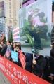 中国の脱北者強制送還に反対