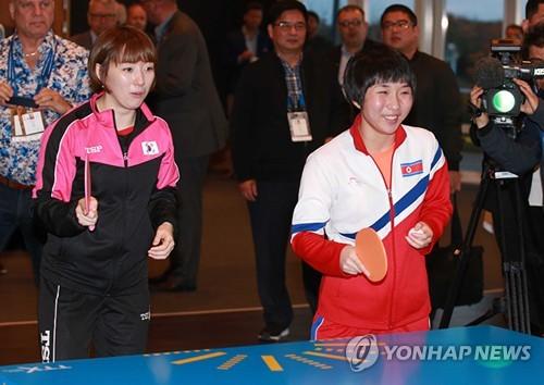 여자탁구, 세계선수권서 27년 만에 '남북 단일팀' 구성