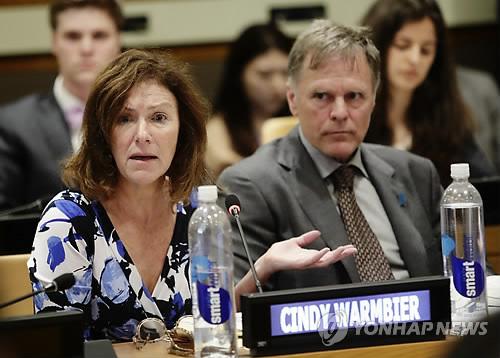 '北 억류후 사망' 웜비어 부모, 유엔서 북 인권유린 고발