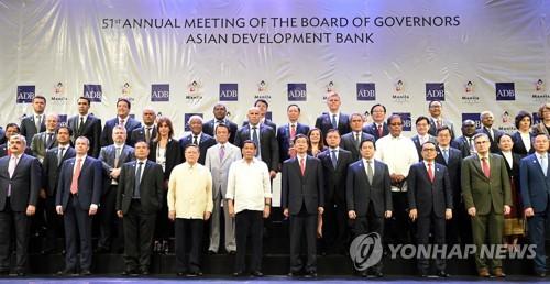 인천시 2020년 아시아개발은행 총회 개최도시 선정