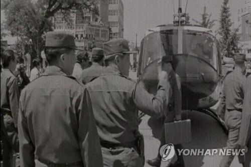 헬기 타고 전남도청 찾은 5·18 군 지휘부 [연합뉴스 자료 사진]