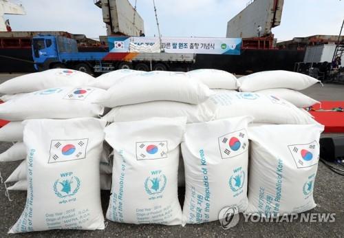 태극마크 찍힌 국제 원조용 쌀