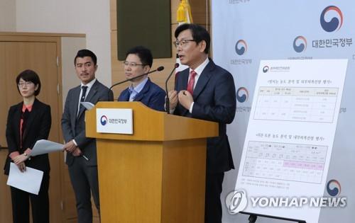 대진침대 조사 결과 발표하는 엄재식 원자력안전위원회 사무처장