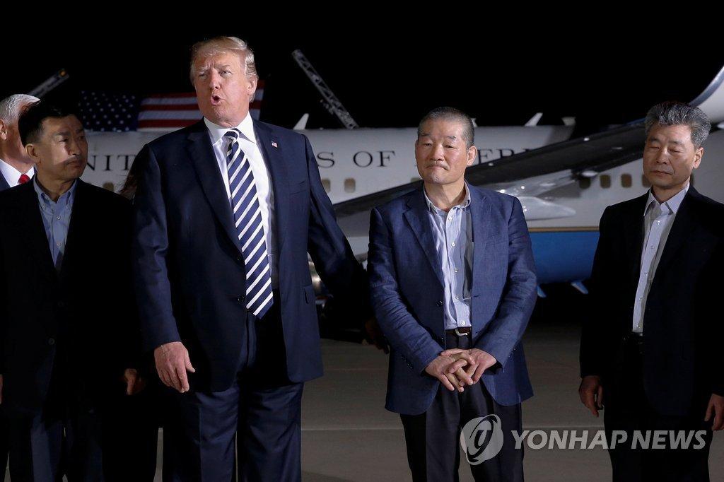北석방 미국인들 마중한 트럼프 대통령