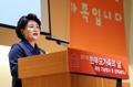 La primera dama participa en un evento para familias monoparentales