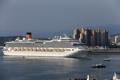 El crucero Costa Serena en Corea del Sur