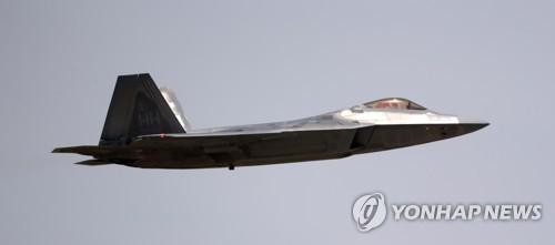 광주 군 공항 이륙하는 F-22. [연합뉴스 자료사진]