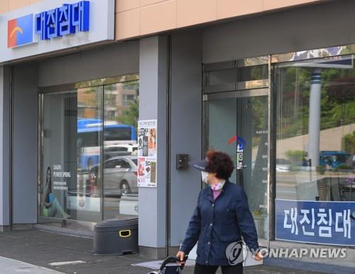 """""""대진침대 안전"""" 발표에도…소비자들 '라돈 공포' 여전"""