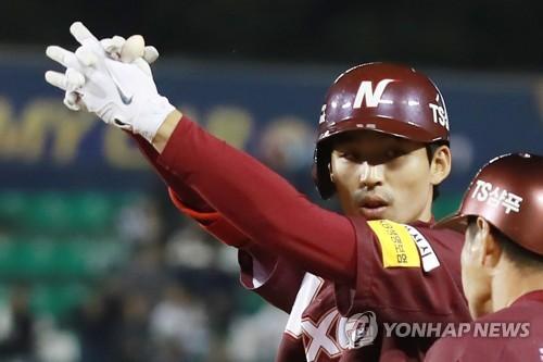 김규민, 달아나는 점수 [연합뉴스 자료 사진]