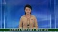 朝媒报道月内关闭核试验场消息