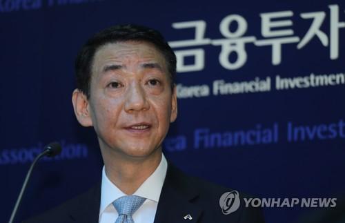 인사말하는 권용원 한국금융투자협회 회장