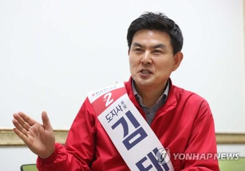 김태호 자유한국당 경남지사 후보