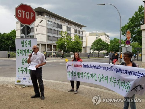 German groups rally for Korea's conscientious objectors