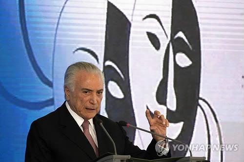 """IMF, 브라질 경제에 경고음…""""다시 침체 빠질 수 있어"""""""