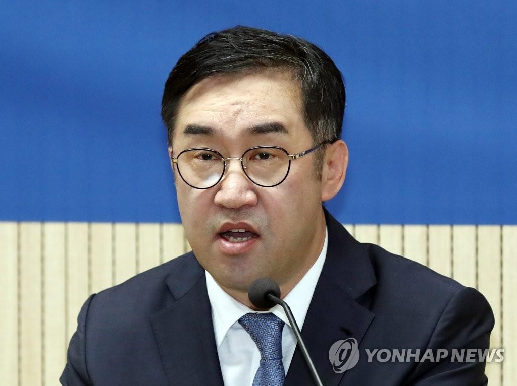맹성규 전 국토부 차관 보궐선거 출마 선언