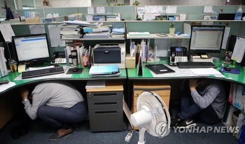 지진 대피훈련…책상 아래 들어가서 대기