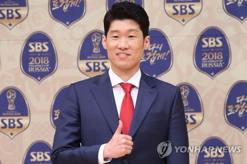 '한국 축구의 전설' 박지성