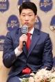 朴智星成2018世界杯解说员