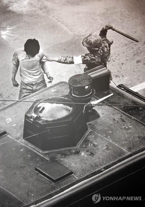 1980년 광주.민주주의는 없었다