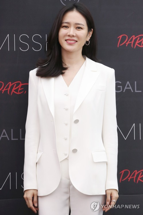 Actress Sohn Ye-jin