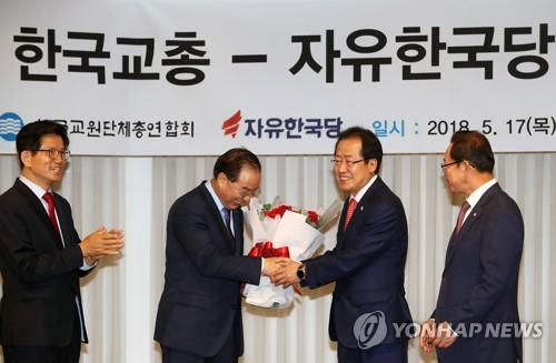 꽃다발 선물하는 홍준표 대표