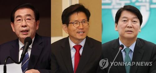 발언하는 서울시장 후보들