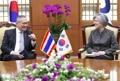Diálogos entre Corea del Sur y Tailandia