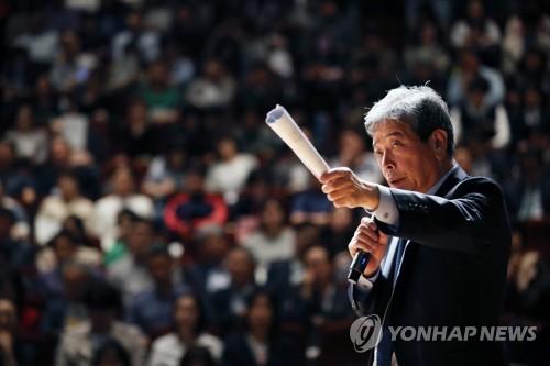 발제하는 대입제도개편 특별위원회 위원장