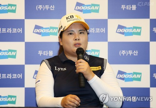 인터뷰하는 박인비