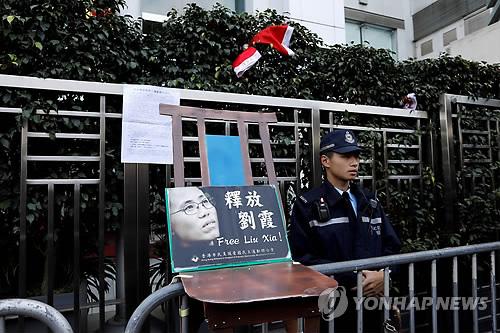 세계 저명작가들, 中정부에 '가택연금' 류샤 석방 촉구