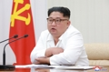 N.K. leader chairs meeting of military commission