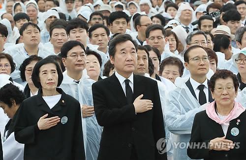 국민의례하는 이낙연 총리