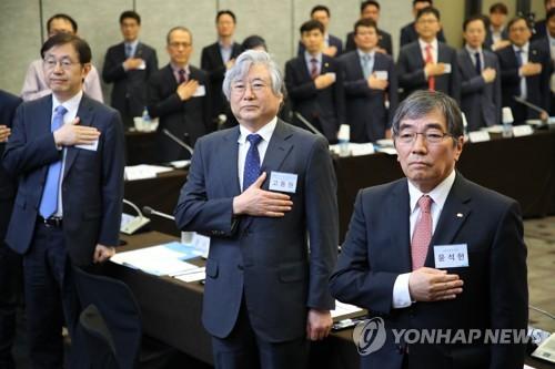 금융감독 자문위에서 국민의례하는 윤석헌 금감위원장