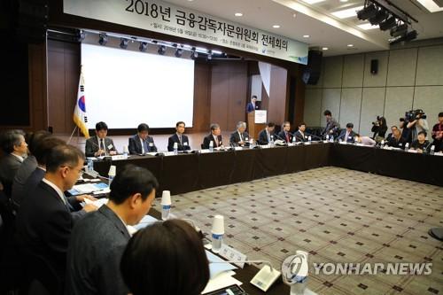 금융자문위원들에게 인사말 하는 윤석헌 금감원장