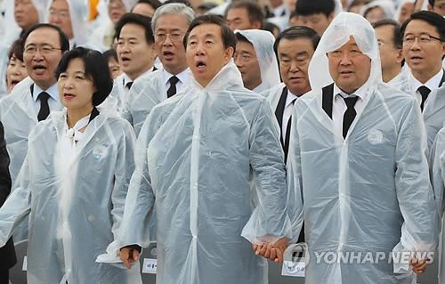 '님을 위한 행진곡' 제창하는 여·야 지도부