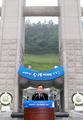 Corea del Sur celebra el aniversario del levamiento prodemocrático de 1980