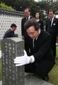 光州事件の犠牲者を哀悼