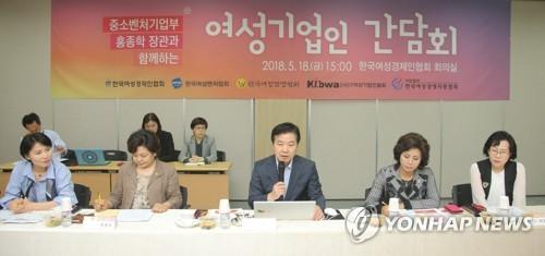 홍종학 장관, 여성기업인과의 간담회 참석