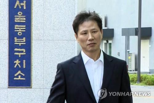 '국정원 특활비' 안봉근 보석 석방
