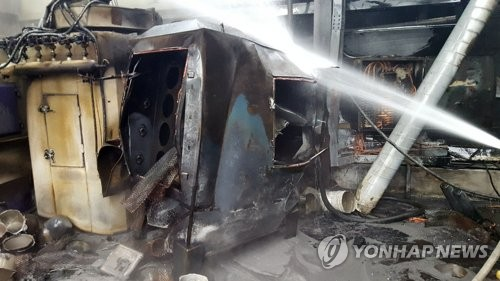 김해 금속 처리공장서 폭발사고…4명 화상
