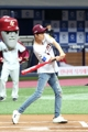 Singer Yoo Seon-ho at baseball game
