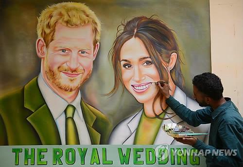 해리 왕자, 결혼식 앞두고 서식스 공작 작위 받았다