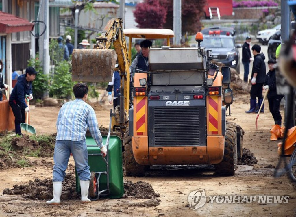 평창 대관령지역 집중호우 피해 복구