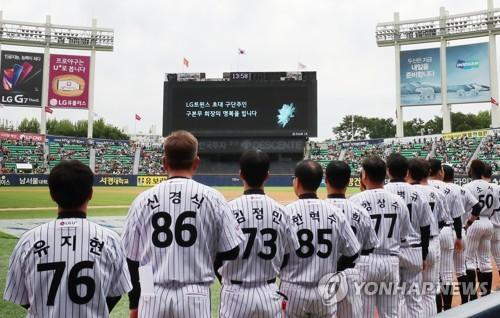 김현수·채은성 연속 홈런…LG, 한화에 6연패 후 첫 승리