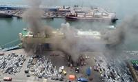 차량 2천대 실은 인천항 선박에 불