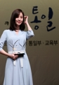 Seohyun named promotional envoy for unification education