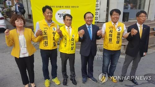 6·13 지방선거 승리 다짐 [연합뉴스 자료 사진]