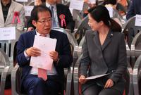 봉축 법요식 참석한 홍준표-배현진