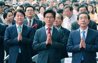 합장한 서울시장 후보들
